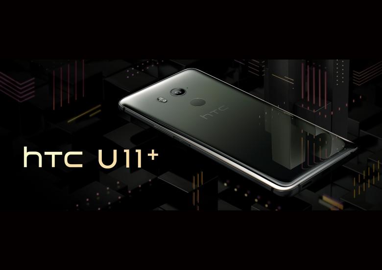 HTC U11+_Ceramic Black_Photo 1