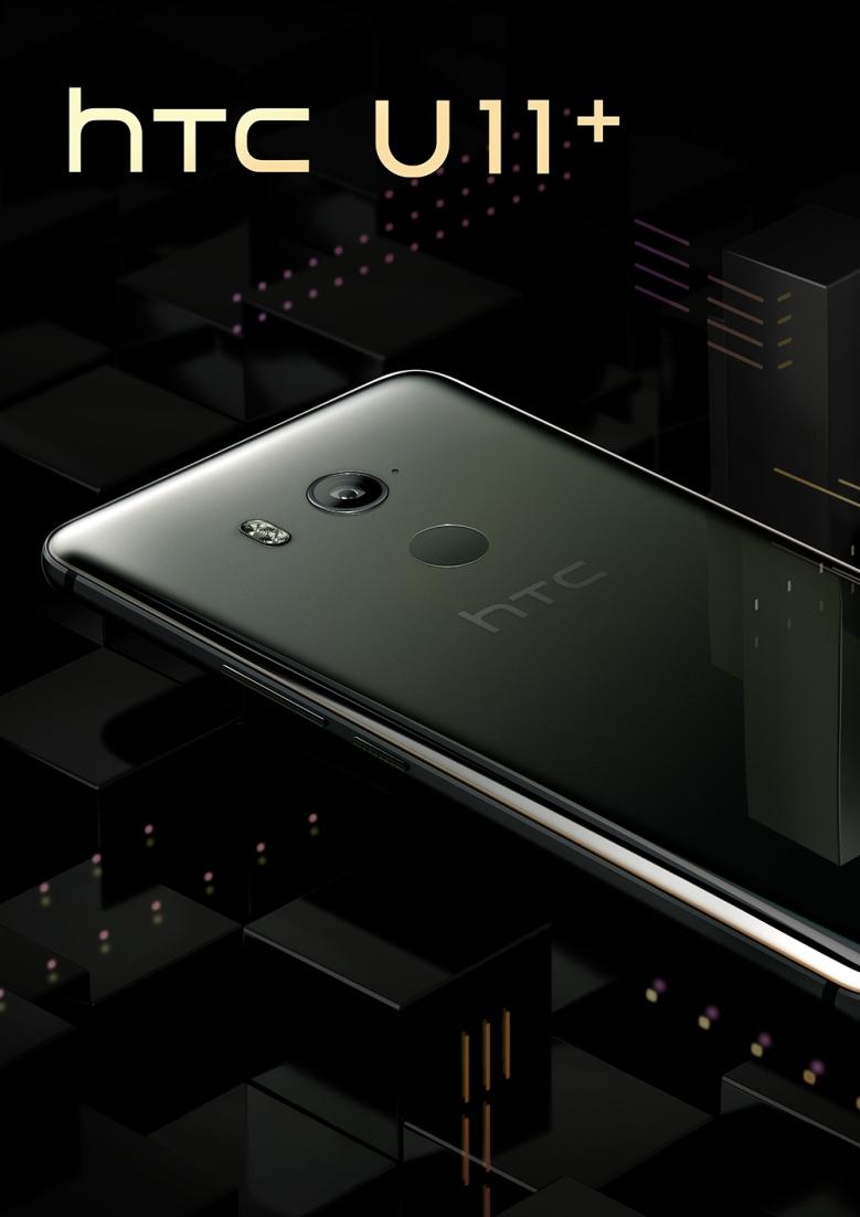 HTC U11+_Ceramic Black_Photo 2