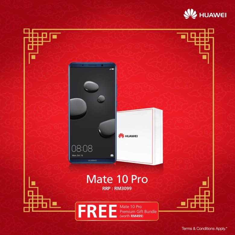 HUAWEI CNY 2018_Mate 10 Pro