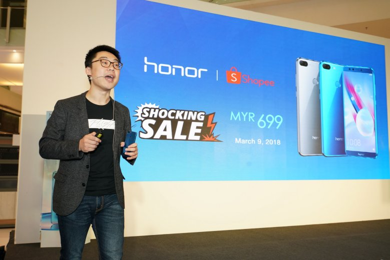 honor_George Zhao_exclusive price